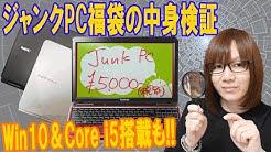 コジコジさんの、2019年のチャンネル登録者数は何十万人?月収・収益は?