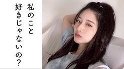 八田エミリさんのYouTube月収・収益【アシタノワダイ/メンバー】